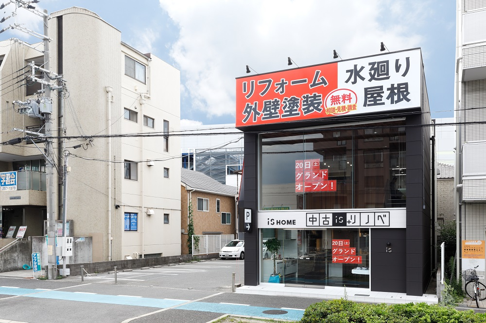 イズホーム戸建てリノベーション堺北店
